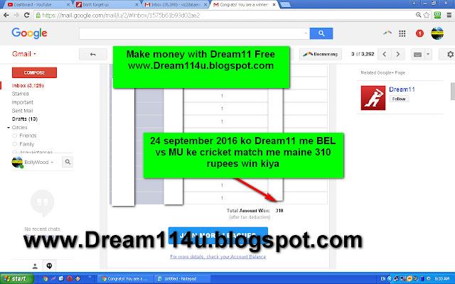 24 september 2016 ko Dream11 me BEL vs MU ke cricket match me maine 310 rupees win kiya-see screenshot