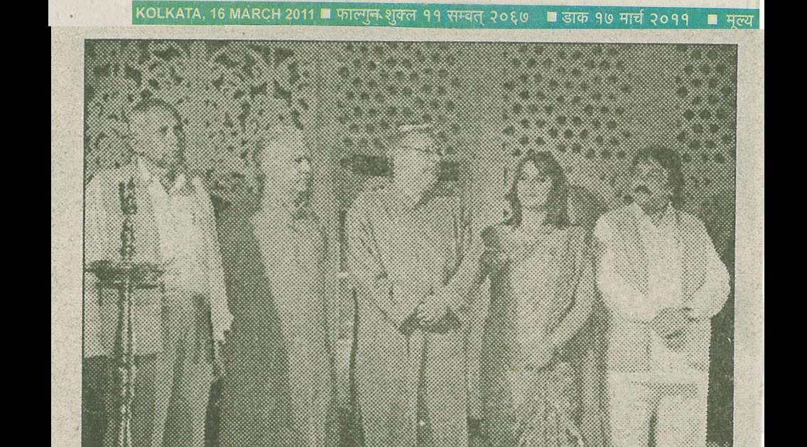 bhikhari shayari - photo #37