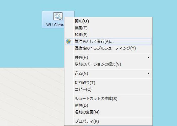 ©さんがつキュービクル 「更新プログラムを確認できません。」からWindows7を「令和」にする手順