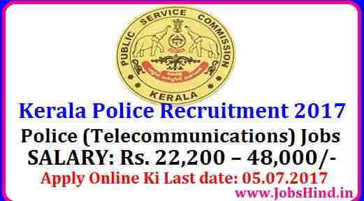 Kerala Police Recruitment 2017