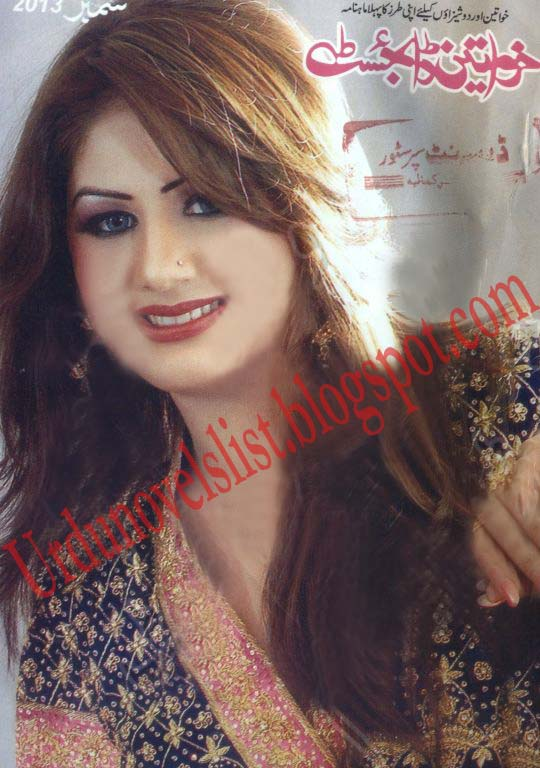 Khwateen Digest September 2013
