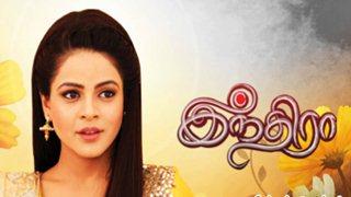 Indira 11-07-2016 Raj TV Serial | Tamil Serial