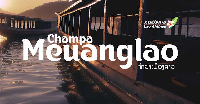 Champa Meuanglao magazine