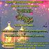 Ramadan Poem | Day 12: And Ye Shall Come To Know by Zulikha Idris Babalola