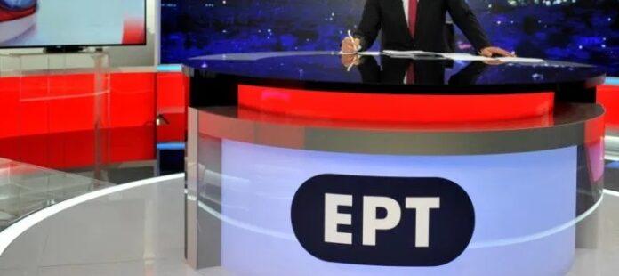 Παγκόσμιο ρεκόρ για εκπομπή της ΕΡΤ με τηλεθέαση 0,0%