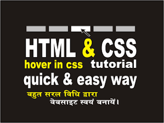 hover link visited active  in css with HTML for website tutorial learning html and css