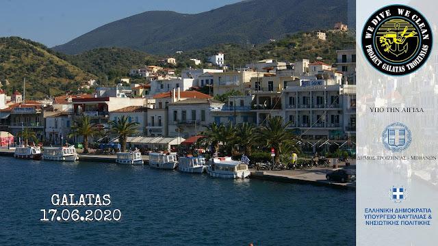"""Το Λιμάνι του Γαλατά Τροιζηνίας θα καθαρίσει η ομάδα εθελοντών δυτών """"We Dive We Clean"""""""