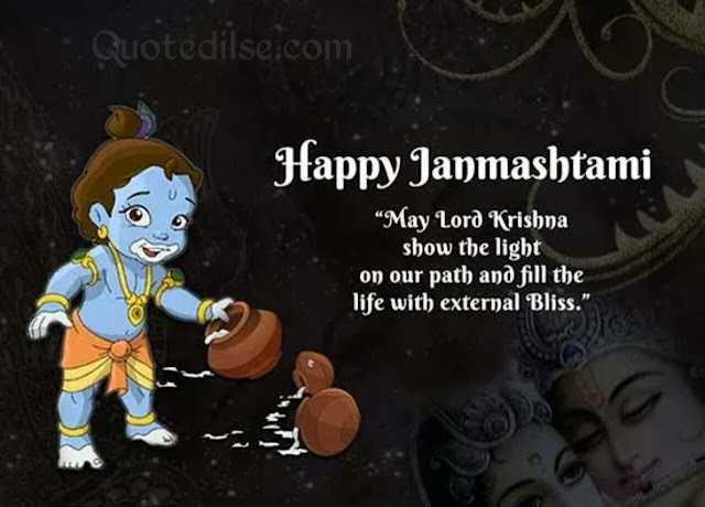 Happy Janmashtami Images 2020