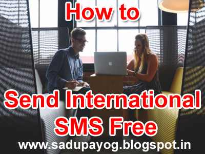 Send A Free Text Message Free Text Messages Free Sms Text Free Send