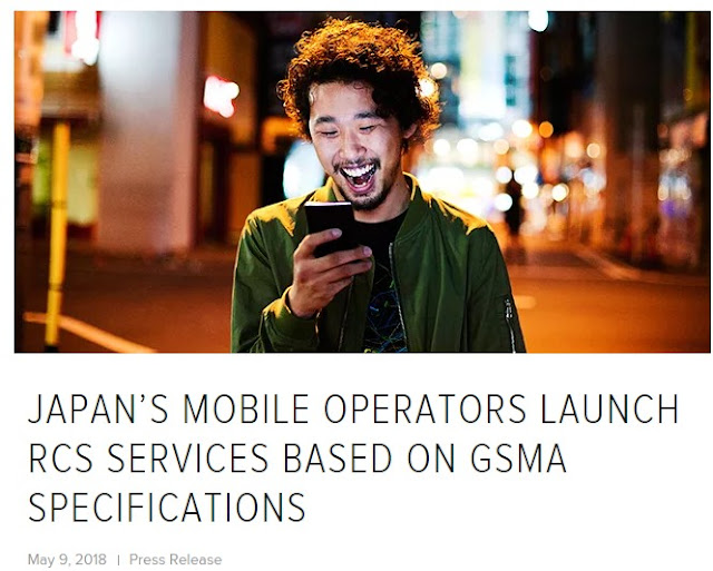 Press announcement from GSMA
