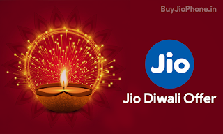 Jio Diwali Surprice Offer