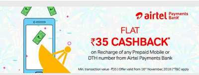 My Airtel App- Get Free Rs.35 Recharge Offer(All Operators)