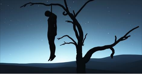 Girl Suicide by hanging | Samachar
