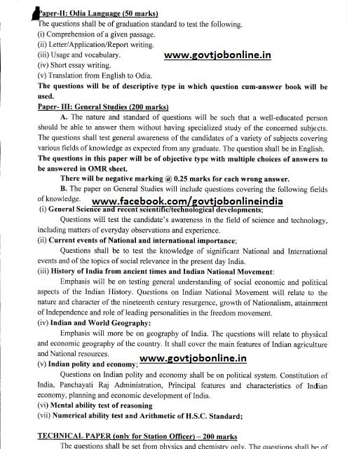OSSC CPSE SI Sub Inspector Exam 2017 Mains Exam Paper 2 and Paper 3 Exam Syllabus