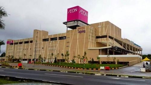 AEON Mall Taiping