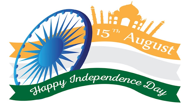 speech on independence day for teacher in hindi
