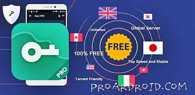 تطبيق VPN Proxy Master VIP v1 0 9 لتصفح المواقع المحجوبة