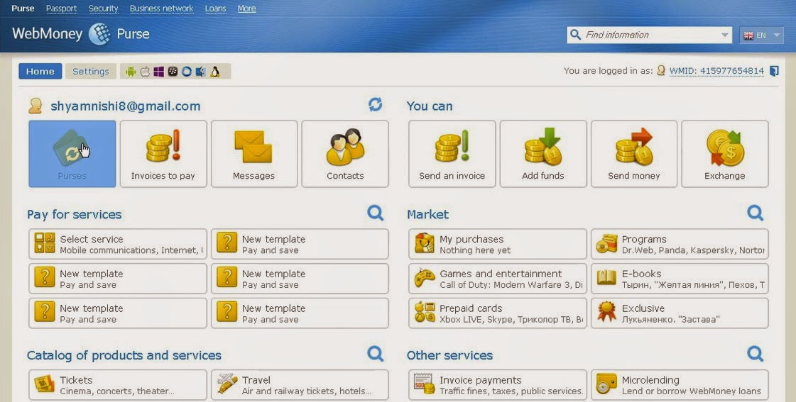 WebMoney Account Screen