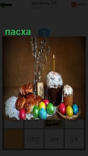 кулич и свечи для празднования пасхи на столе