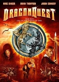 Watch Dragonquest Online Free in HD