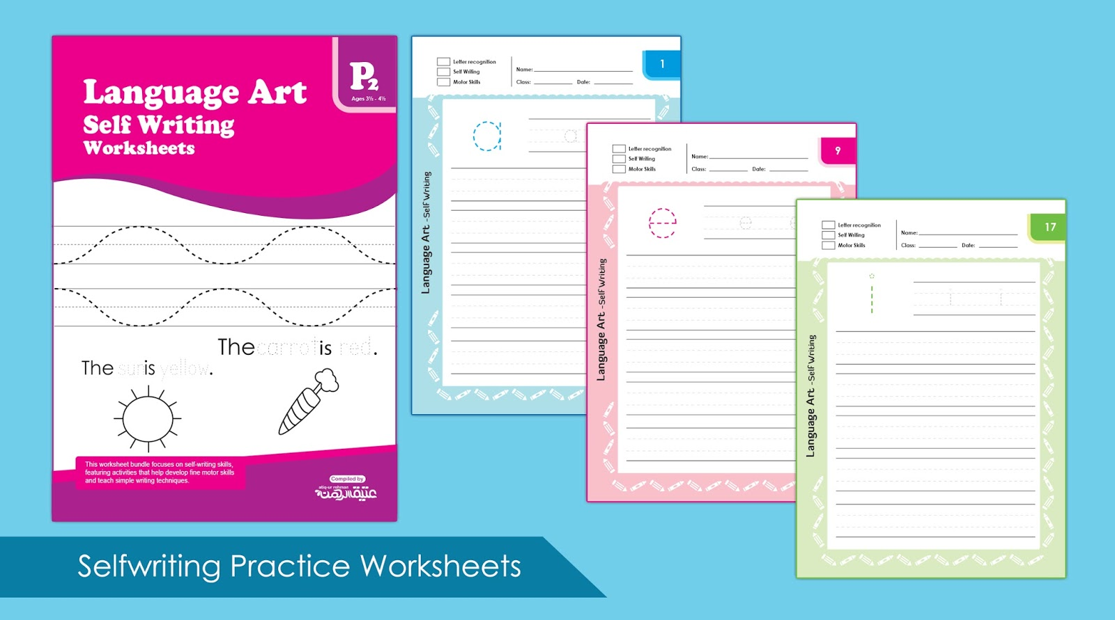 Lessons In Islam Selfwriting Practice Worksheet
