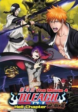 Bleach 4: Jigoku-Hen
