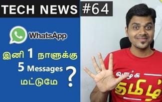Giveaway Winner , Xiaomi A2 , honor 9n , Whatsapp 5 message per day