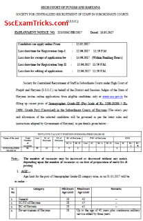 Punjab & Haryana High Court steno recruitment notice