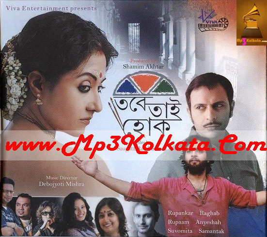 Bandhan bangla film mp3 : Countryside trailer park
