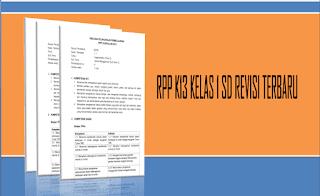 RPP K13 SD/MI Kelas 1