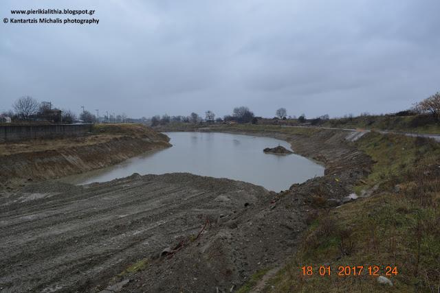 Η... λίμνη του ποταμού Πέλεκα στην Κατερίνη! (Φωτογραφίες)