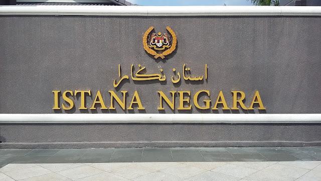 Pekarangan Istana Negara