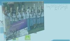 Petunjuk Teknis Bantuan Siswa Miskin (BSM) SMA SMK Terbaru Format PDF