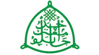 abu admission list 2018/2019 released on school portal