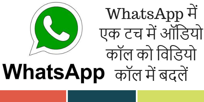 watsapp new version