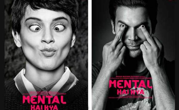 full cast and crew of movie Mental Hai Kya 2019 wiki Mental Hai Kya story, release date, Mental Hai Kya – wikipedia Actress Kangana Ranaut poster, trailer, Video, News, Photos, Wallpaper