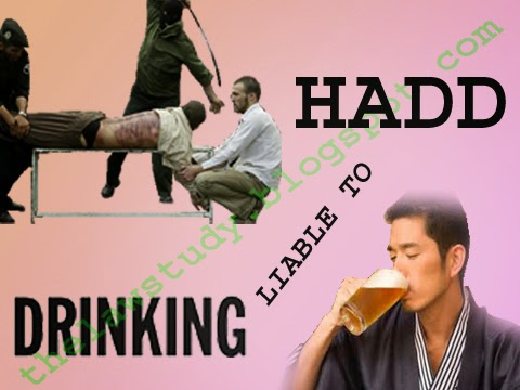 Punishment of Drinking in Islam