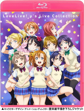 [TV-SHOW] ラブライブ! μ's Live Collection (BDRIP)