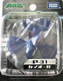 Kyogre figure Takara Tomy Monster Collection MC Plus series