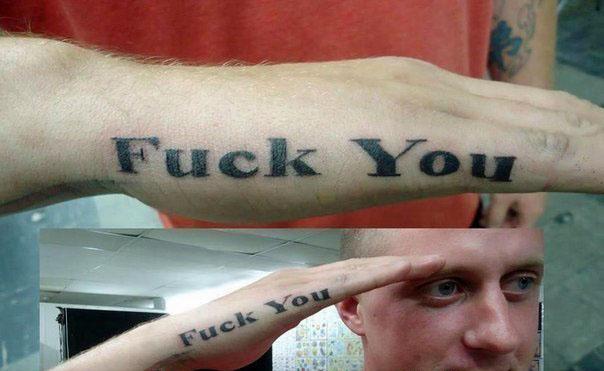 Lustiges Tattoo für Soldaten Gruß - Antiautoritäre Menschen