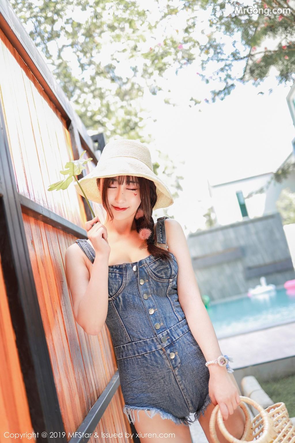 Image MFStar-Vol.228-Betty-MrCong.com-009 in post MFStar Vol.228: Betty林子欣 (58 ảnh)