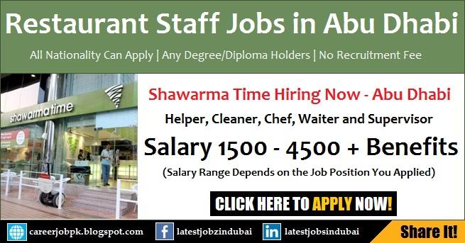 Abu Dhabi Restaurant Jobs