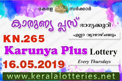"KeralaLotteries.net, ""kerala lottery result 16 05 2019 karunya plus kn 265"", karunya plus today result : 16-05-2019 karunya plus lottery kn-265, kerala lottery result 16-05-2019, karunya plus lottery results, kerala lottery result today karunya plus, karunya plus lottery result, kerala lottery result karunya plus today, kerala lottery karunya plus today result, karunya plus kerala lottery result, karunya plus lottery kn.265results 16-05-2019, karunya plus lottery kn 265, live karunya plus lottery kn-265, karunya plus lottery, kerala lottery today result karunya plus, karunya plus lottery (kn-265) 16/05/2019, today karunya plus lottery result, karunya plus lottery today result, karunya plus lottery results today, today kerala lottery result karunya plus, kerala lottery results today karunya plus 16 05 19, karunya plus lottery today, today lottery result karunya plus 16-05-19, karunya plus lottery result today 16.05.2019, kerala lottery result live, kerala lottery bumper result, kerala lottery result yesterday, kerala lottery result today, kerala online lottery results, kerala lottery draw, kerala lottery results, kerala state lottery today, kerala lottare, kerala lottery result, lottery today, kerala lottery today draw result, kerala lottery online purchase, kerala lottery, kl result,  yesterday lottery results, lotteries results, keralalotteries, kerala lottery, keralalotteryresult, kerala lottery result, kerala lottery result live, kerala lottery today, kerala lottery result today, kerala lottery results today, today kerala lottery result, kerala lottery ticket pictures, kerala samsthana bhagyakuri"