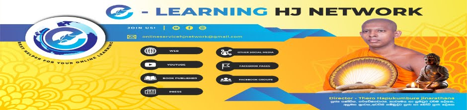 E- Learning Hj Network