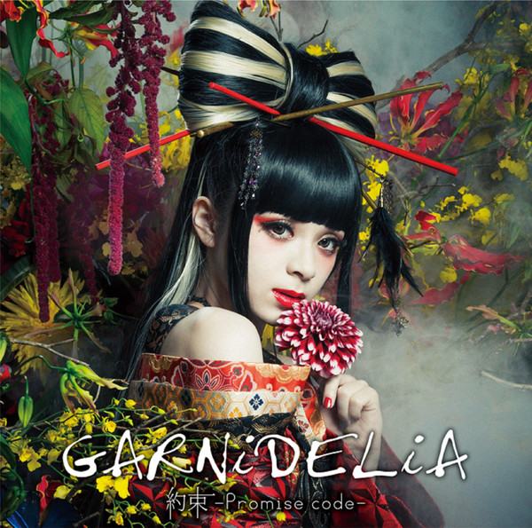 [Single] GARNiDELiA – 約束 -Promise code- (2016.08.17/MP3/RAR)