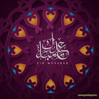 Eid mubarak Greetings Image