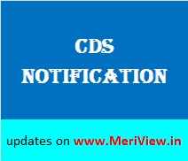 UPSC CDS 1 2016 Notification
