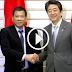 Watch! Japanese PM Shinzo Abe, bibisita sa bahay ni Pres. Rodrigo Duterte sa Davao