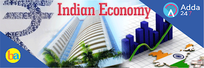 Indian-Economy-and-Social-Issues-for-NABARD-Officers-Exam-2017
