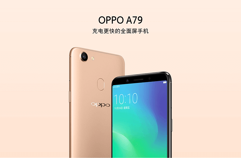 OPPO A79 w/ 6-inch 18:9 OLED screen and VOOC fast charge tech now official